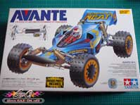 Lire l'article Tamiya Avante 2011 - quand Tamiya réalise une œuvre d'art